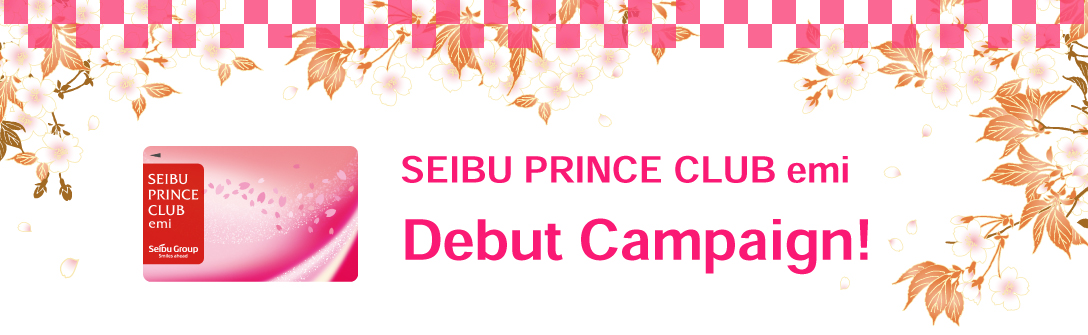 SEIBU PRINCE CLUB emi Debut Campaign! Runs: 13 July (Wed.) through to 9 A.M. on 30 November (Wed.), 2016