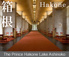 Hakone  The Prince Hakone Lake Ashinoko