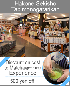 "Hakone Sekisho Tabimonogatarikan   ""Discount on cost to Matcha(green tea)Experience""  500 yen off"