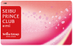 SEIBU PRINCE CLUB emi card