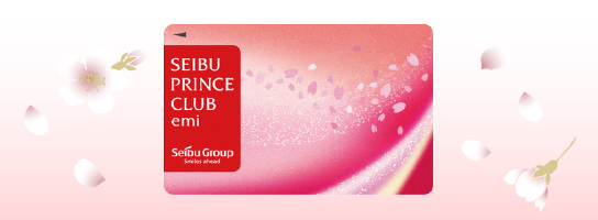 About SEIBU PRINCE CLUB emi