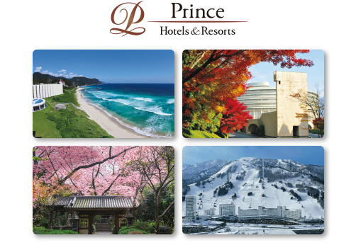 Stay at Prince Hotels & Resorts at the best rate!